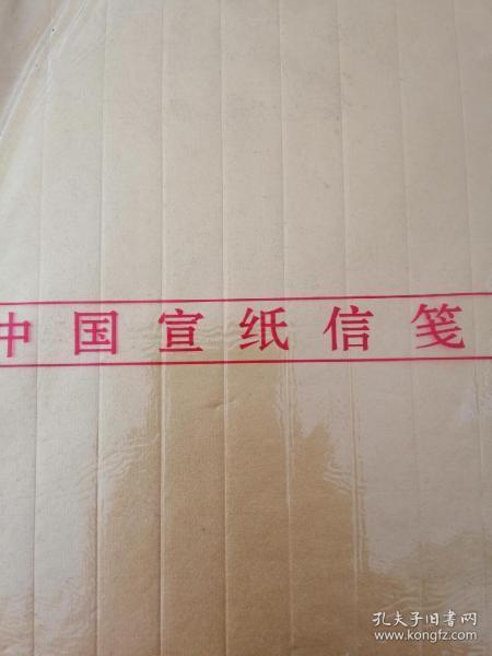 老工藝品種泥金信箋