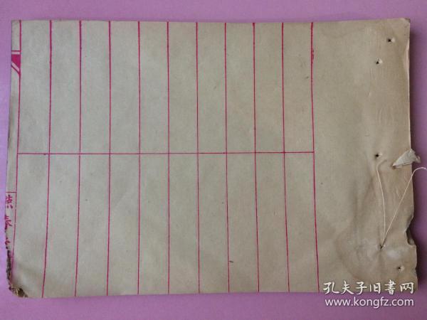 民國,紅格,空白紙,點春堂(這個紙號少見),40多個筒子,約32開,邊角品相不好