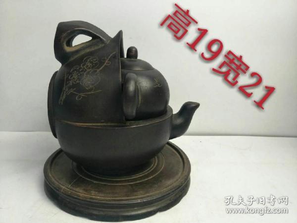 名人紫砂壺,完整,品相如圖,收藏佳品
