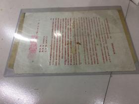 1953年掃盲證