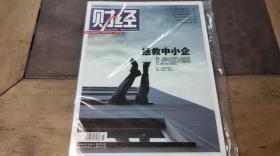 財經2011.25