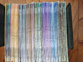 32K 海南攝影美術出版社 < 俠探寒羽良 > 共八卷 每卷1-5冊 1-8卷 共40本