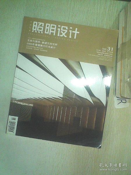 環球紀事  照明設計  2009    01/02