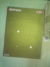 DOMUS   2009  8