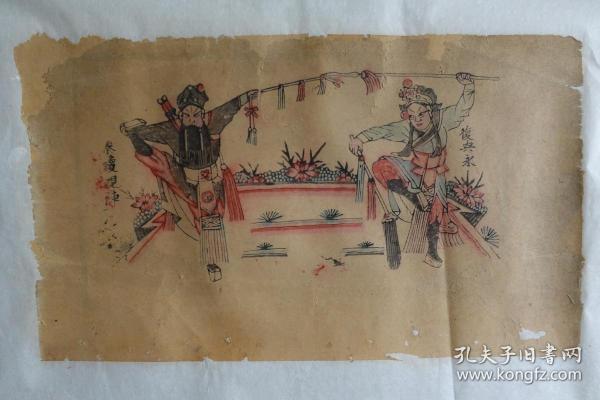 山东菏泽曹州木板年画红船口复兴永《秦琼观阵》