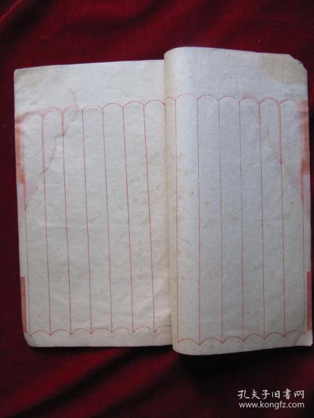 民國信箋8頁