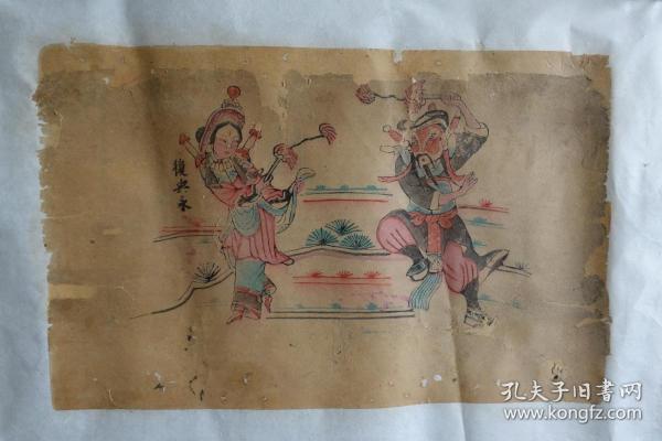 山东菏泽曹州木板年画红船口复兴永《戏剧图一》