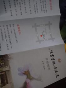 遼陽漢魏壁畫館參觀指南