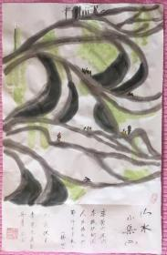 《山水小集(一)》李克夫  中國美術家協會會員 彩墨國畫 【孔弟子書店】 北京發貨