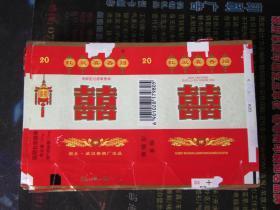 烟标:红双喜(155张一起卖)
