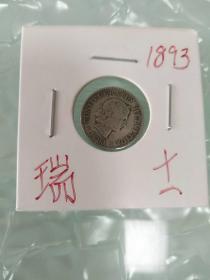 1893年瑞士5法郎