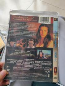 到美人DVD