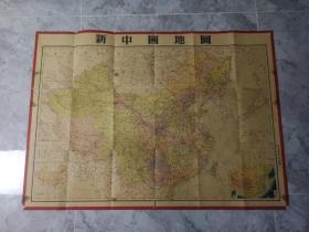 新中国地图
