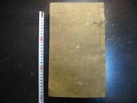 清光绪三十年(1904)潘氏重修族谱(卷一、卷二、卷六、卷七、卷九、卷十一)6册