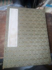 六七十年代空白宣纸册页一本,,黄斑许多。