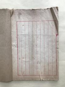 观音外成法修习仪轨,16开线装一册全,民国时期手抄本,内有64种日常生活所需及治病方法的咒语,藏密,