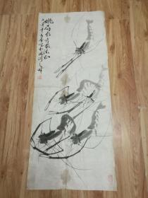丙寅年(1986年)天津著名画家(老奎)手绘作品《戏虾图》100*40厘米,内带印章2枚,实物拍照书影如一