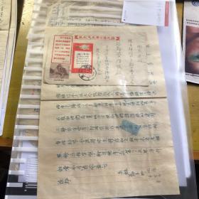 林彪语录邮票一分