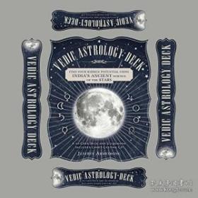 Vedic Astrology Deck-吠陀占星术牌