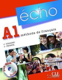 Echo A1-回声A1
