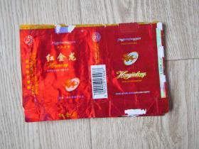 烟标:红金龙【16张一起卖】