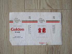 烟标:金松