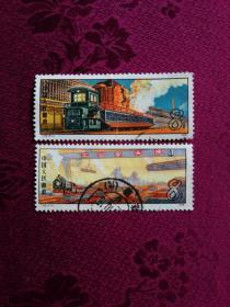 文革期邮票:T26《钢铁工业》