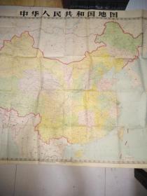 中华人民共和国地图 1957年第一版1971年第6版1977年23次山西印刷