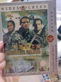 再造战士三,DVD