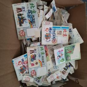 北京市汽电车月票(2002)(加盒子一共1.65公斤,个别粘着在一起了)