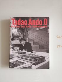 Tadao Ando Process and Idea 安藤忠雄的思想历程