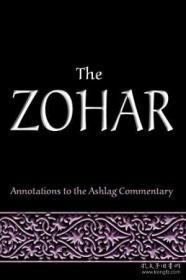 The Zohar-光明篇