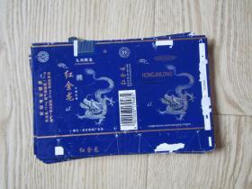 烟标:红金龙【38张一起卖】