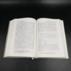 【好书不漏】王世民 编号·签名·钤印《考古学史与商周铜器研究》(精装,一版一印) 最后库存