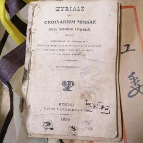 KYRIALE SEU Ordinarium Missae (Juxta Editionem Vaticanam)1938年,含中文音译 圣体降福经文 1929