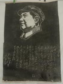 《毛主席像版画作品》