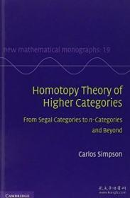 Homotopy Theory Of Higher Categories-高范畴同伦理论