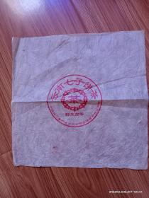 云南七子饼茶包装纸