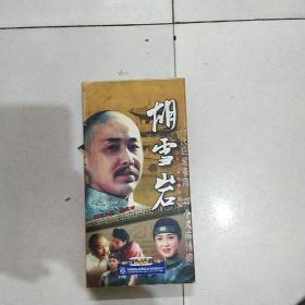 电视连续剧 胡雪岩(8碟DVD)