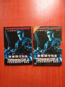 外国电影DVD盒装 :【未来战士续集】 单碟装