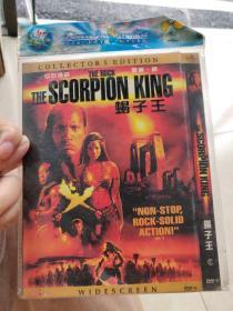 蝎子王DVD