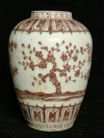 明代!釉里红赏瓶一件,尺寸如图全品。