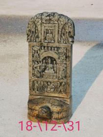 老青石佛龛,桌案供件,全品分体,尺寸如图
