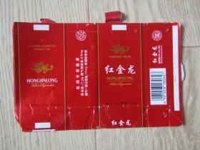烟标:红金龙【8张一起卖】