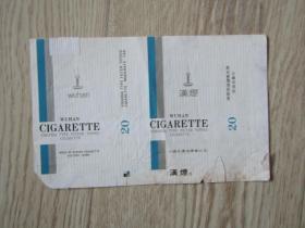 烟标:汉烟