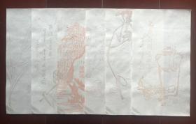清末 荣宝斋 刘锡玲 七十二候笺 6张一组不重样 木版水印 木板水印 信笺 笺纸