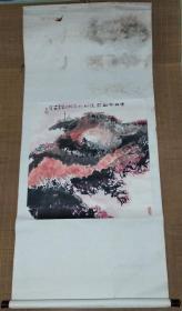 胡明道先生画——家住深山庄,远眺北京城