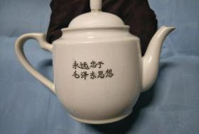 刻瓷茶壶15379