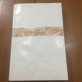 1944 松山战役笔记