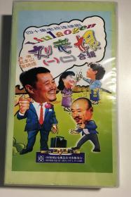 刘老根 1+2 赵本山 范伟 连续剧 dvd 电视剧 14碟 非市售版看说明